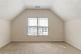 1044 Bradshaw Estates Drive - Photo 24