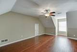 6427 Outlook Court - Photo 41