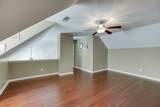 6427 Outlook Court - Photo 42