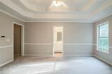 205 Saratoga Court - Photo 19