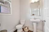 434 Flowing Trail - Photo 29