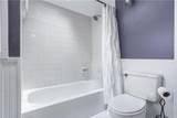225 Marion Place - Photo 12