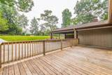 5254 Byers Road - Photo 5