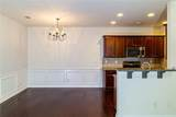 2270 Leicester Way - Photo 8