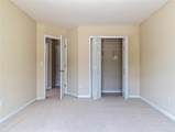 2588 Willow Grove Road - Photo 12