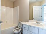 2588 Willow Grove Road - Photo 13