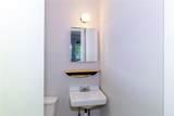 2392 Rhineland Court - Photo 10