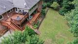 640 Valley Green Drive - Photo 5