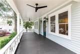 1005 Albion Avenue - Photo 4