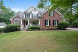 495 Old Mill Road - Photo 4