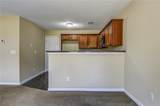 55 Chandler Trace - Photo 10