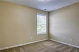 55 Chandler Trace - Photo 15
