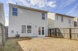 55 Chandler Trace - Photo 24