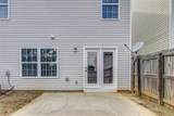 55 Chandler Trace - Photo 26