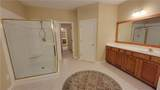 3705 Hickory Branch Trail - Photo 26
