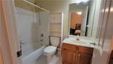 3705 Hickory Branch Trail - Photo 30