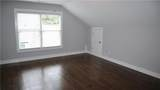 1867 Commons Place - Photo 15
