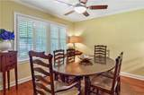 2475 Howell Mill Road - Photo 12