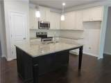 4566 Grenadine Circle - Photo 3
