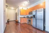 5300 Peachtree Road - Photo 6