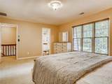 5108 Willow Point Parkway - Photo 14
