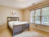 5108 Willow Point Parkway - Photo 17