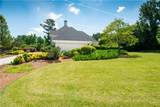 2490 Hopewell Plantation Drive - Photo 12