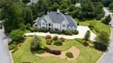 2490 Hopewell Plantation Drive - Photo 3