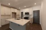 201 Atley Place - Photo 3