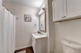 2109 Charcoal Ives Road - Photo 48