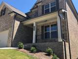 3289 Ivy Crossing Drive - Photo 4