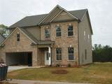 508 Gadwall Circle - Photo 5