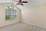 30107 Harvest Ridge Lane - Photo 12