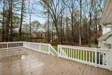 165 Roxboro Court - Photo 42