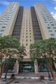 300 West Peachtree Street - Photo 2