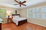2475 Howell Mill Road - Photo 21