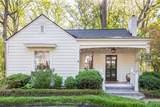 2067 Cottage Lane - Photo 2