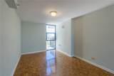 620 Peachtree Street - Photo 29