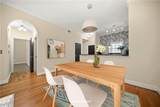 1635 Briarcliff Road - Photo 3