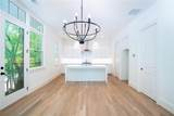 266 Southerland Terrace - Photo 10