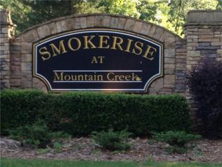 545 Smokerise Drive, Monroe, GA 30656 (MLS #5629337) :: North Atlanta Home Team