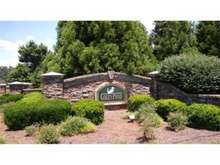 2422 Sunflower Drive, Hoschton, GA 30548 (MLS #5716358) :: North Atlanta Home Team