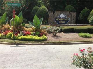 531 Fortune Ridge Road, Stone Mountain, GA 30087 (MLS #5746478) :: North Atlanta Home Team