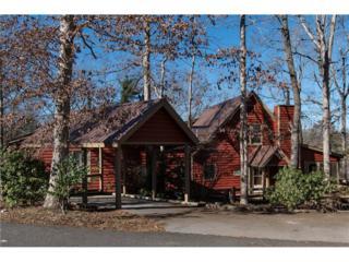 264 Tanglewood Cove, Blue Ridge, GA 30513 (MLS #5787663) :: North Atlanta Home Team