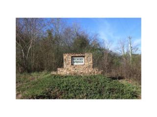 6917 Hickory Springs Drive, Murrayville, GA 30564 (MLS #5788693) :: North Atlanta Home Team