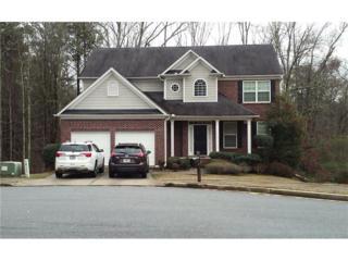 525 Bigelow Court, Atlanta, GA 30349 (MLS #5790137) :: North Atlanta Home Team