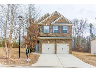 7489 Absinth Drive, Atlanta, GA 30349 (MLS #5795626) :: North Atlanta Home Team
