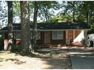 2538 Garrett Circle, Doraville, GA 30360 (MLS #5796312) :: North Atlanta Home Team