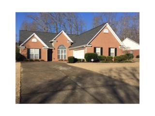 8045 Garden Oak Court, Cumming, GA 30041 (MLS #5800888) :: North Atlanta Home Team