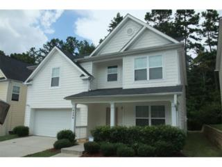 4528 Parkway Circle, Atlanta, GA 30349 (MLS #5812827) :: North Atlanta Home Team